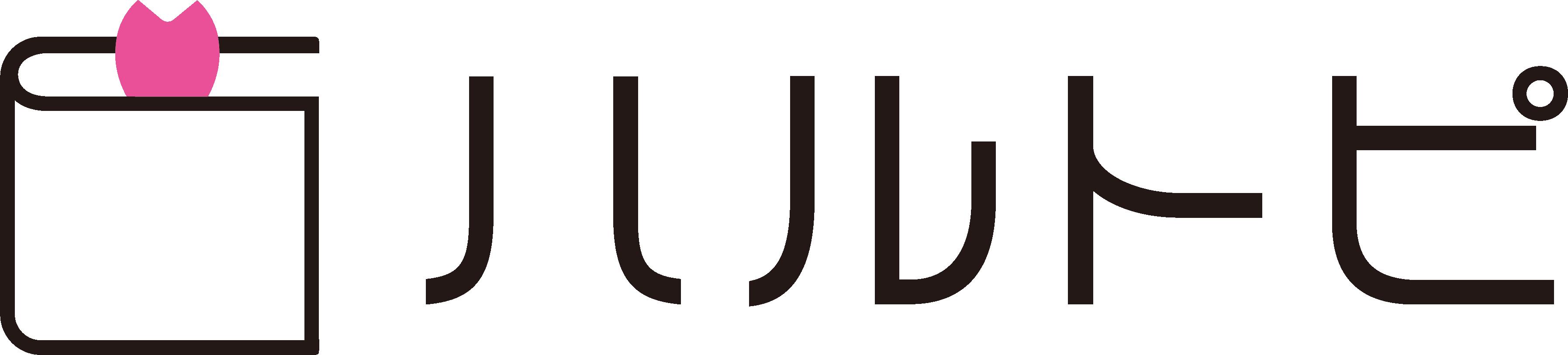ハルトピのロゴ画像